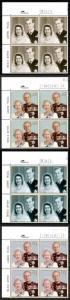 SG2011-14 1997 Golden Wedding Set in Cylinder Blocks of 4 U/M