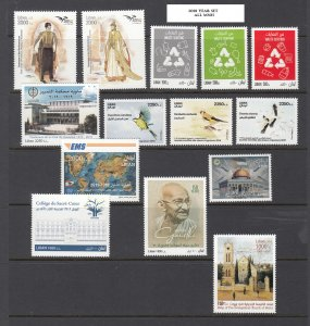 LEBANON- LIBAN MNH 2019 COMPLETE YEAR SET