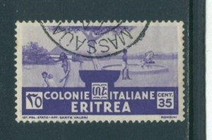Eritrea 163  Used cgs (6