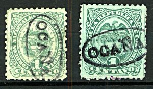 Colombia 1886 1c National Arms Issue Fine Ocana Oval Cancels (2v) VFU Stamps