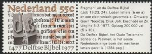Netherlands, #568  Unused   From 1977
