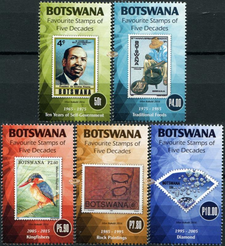 Botswana. 2016. Favourite Stamps of Five Decades (MNH OG) Set of 5 stamps