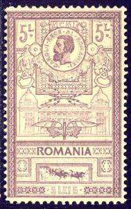 ROMANIA #172 Mint NH - 1902 5l Dull Violet