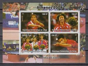 Congo, Dem. 2004 Cinderella issue. Athens Olympics, Table Tennis sheet.