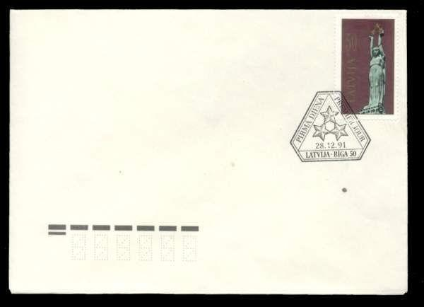 Latvia 1991 50k Liberty Monument FDC