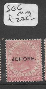 MALAYA JOHORE (P0501B) QV 2C  SG 6   MOG