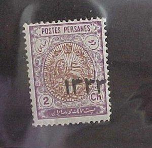 IRAN  STAMP #544 cat.$50.00 MINT LIGHT HINGED