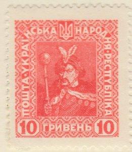 A6P6F21 Ucrania Ukraine 1920 unissued 10g mh