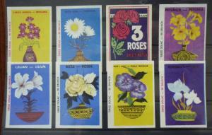 Match Box Labels! flora flower flowers nature dolac yugoslavia GJ12