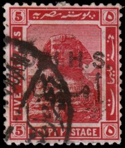 Egypt Scott O16 (1915) Used H F-VF B