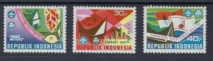 1977 Indonesia Boy Scout 11th National Jamboree MNH