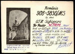 QSL QSO Radio Card Sighişoara(Schäßburg, Segesvár),Clock Tower,Romania (Q3279)