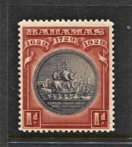 STAMP STATION PERTH  Bahamas #85 Seal of Bahamas - MNH CV$5.00