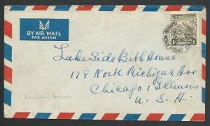 BARBADOS 1948 1/- rate airmail cover to USA, Circulation Branch cds........56894
