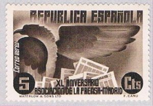 Spain Swan 5 (AP116218) ...