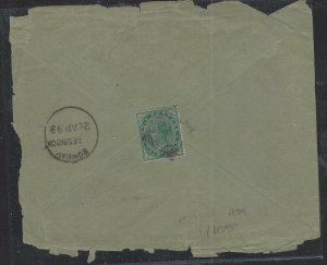 MUSCAT COVER (PP0101B)  1899 COVER QV INDIA 1/2A SENT MUSCAT TO INDIA