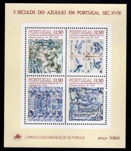 Portugal Scott 1566b Ceramic Tile sheet