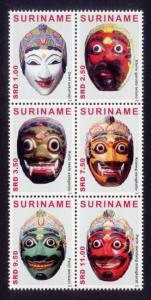Suriname Sc# 1459 MNH Masks 2013 (Block of 6)