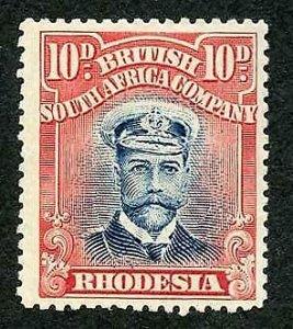 Rhodesia Admiral 10d Perf 15 M/M