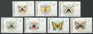 Uzbekistan 2006 Butterflies MNH 7 stamps