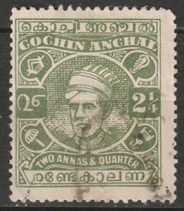 India Cochin 1943 Sc 68a used perf 13.5x13