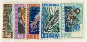 URUGUAY C335-9 MNH SCV $6.00 BIN $3.00