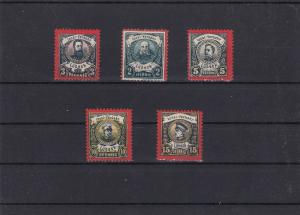 1888 Germany Lubeck Private Post Mint Never Hinged Stamps Set Ref 33352