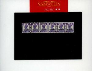 SS2330 Kuwait 1945 India Overprint 3a strip(6) unmounted mint UMM MNH SGcat £33+