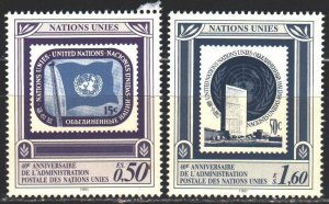 UN New York. 1991. 206-7. UN Post, stamps on stamps. MNH.