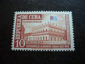 Stamps - Cuba - Scott# E13 - Mint Hinged Single Special Delivery Stamp