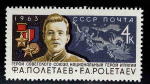 Russia Scott 2818 MNH**