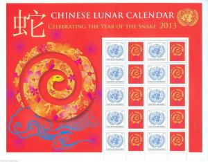 UNITED NATIONS  2013 YEAR OF THE SNAKE  SHEET  MINT NEVER HINGED