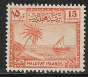 Maldive Islands Scott 25 MH** Ship stamp from 1950 set