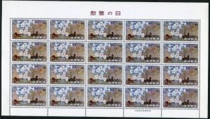 RyuKyu 144 sheet,MNH.Michel 173. Memorial Day 1966.Battle of Okinawa.Lilies