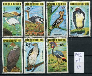 266248 Upper Volta 1979 year used stamps set BIRDS