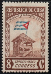 1951 Cuba Stamps Sc C42 Flag on Cuban Fort  NEW