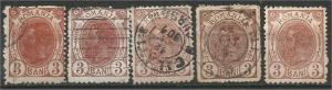 ROMANIA, 1894, used 3b, Prince Carol I, Scott 119, 135 or 149