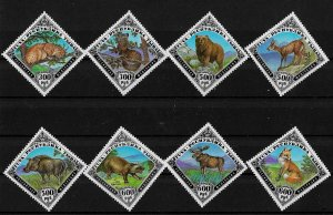 Tuva MNH Set Of 8 Wild Animals 1995