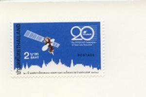 1985 Thailand Telecomm Satellite (Scott 1106) MNH