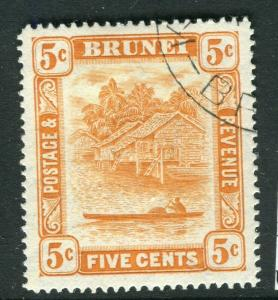 BRUNEI; 1924 early River View issue fine used 5c. value