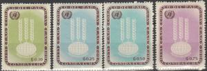 Paraguay #760-3  MNH F-VF  (V4493)