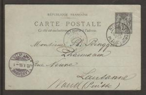 France H&G 55 used 1898 10c Postal Card to Switzerland