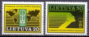 Lithuania. 1991. 482-83. Sport. MNH.