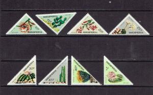 ALBANIA - 1973 FLOWERING CACTI - SCOTT 1487 TO 1494 - MNH