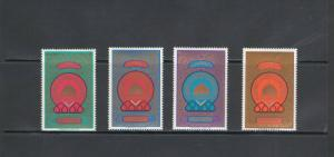 BAHRAIN:  Sc.273-76 /**HEIGRA-1500th YEAR **/ Complete Set/ MNH