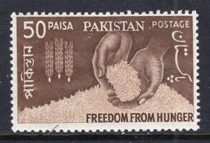 Pakistan 177 MNH BIN