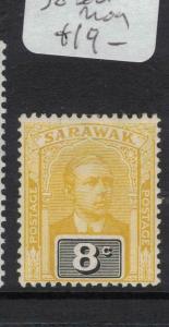 Sarawak SG 54 MOG (2dvq)