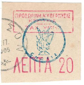 (I.B) Greece Postal : Crete Theriso Issue 20d