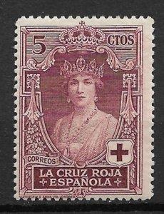 1926 Spain B3 Queen Victoria Eugenia 5Ctos MH