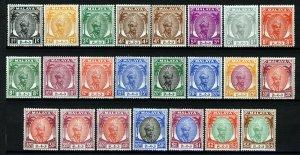 PAHANG MALAYSIA 1950-56 Full Sir Abu Bakar Set Perf 17½x18 SG 53 to SG 73 MINT